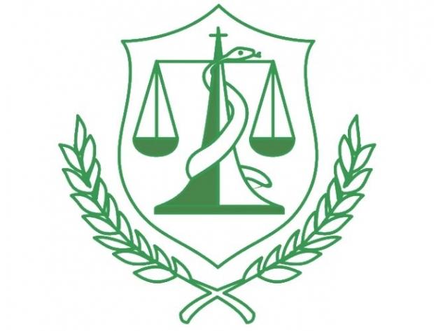 Simbolo Da Nutricao