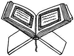 Simbolos Do Islamismo