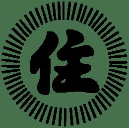 Simbolos Da Yakuza