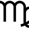 Símbolo de Virgem