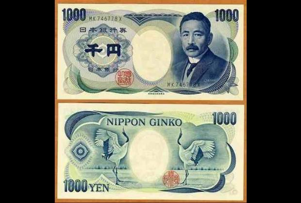 Grou Japones Ou Tsuru Simbologias