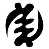 Símbolos Adinkra